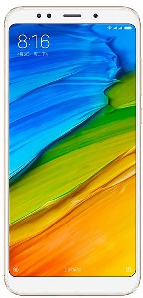 Xiaomi Redmi 5 3/32Gb, золотой