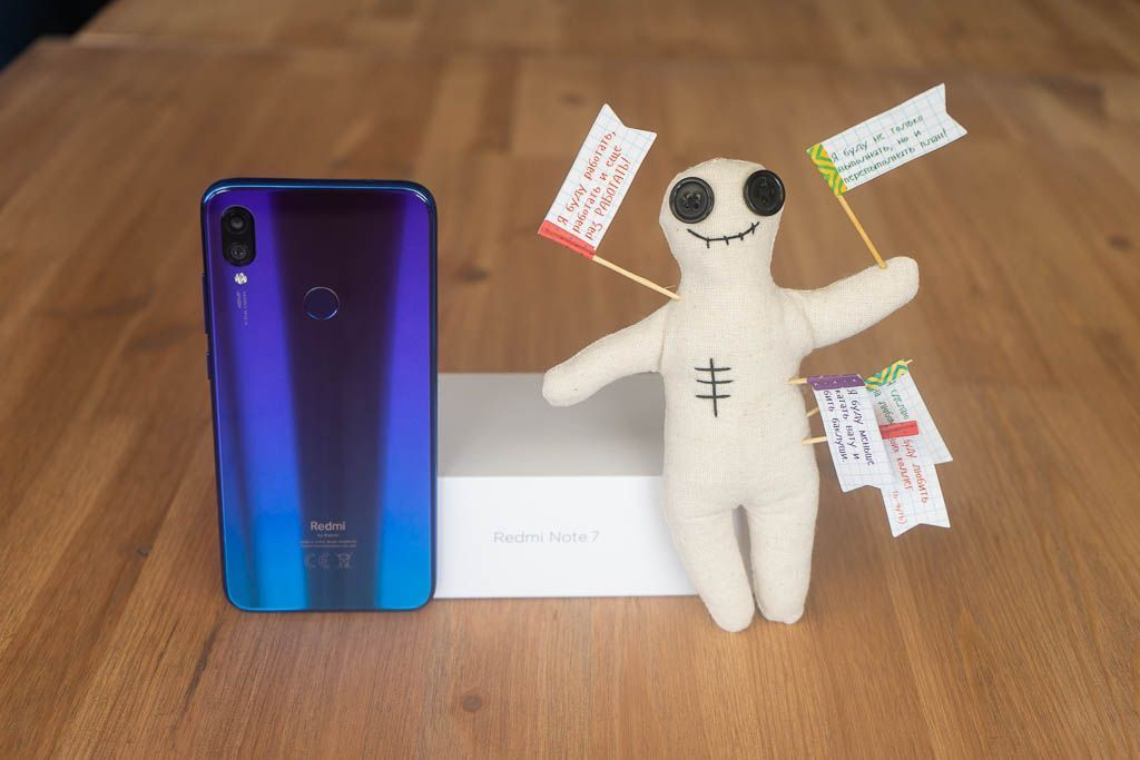 Обзор Xiaomi Redmi 7 и Redmi Note 7