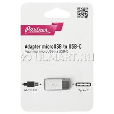 Адаптер Partner microUSB to USB-C