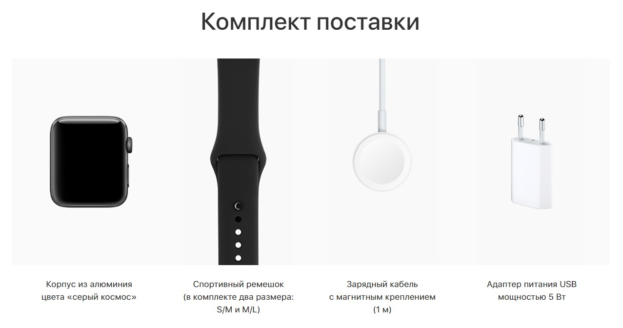 Apple Watch Series 3 38mm, черный. Фото N4