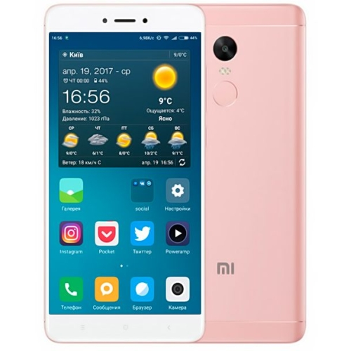 Xiaomi Redmi Note 4x 4/64Gb, розовый