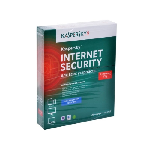 Kaspersky Internet Security ( 2 девайса на 1 год)