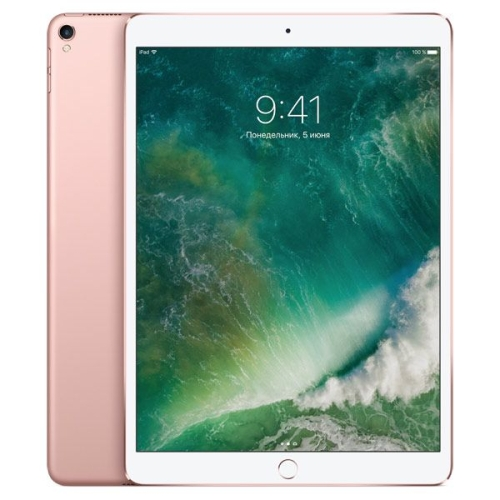 Планшет Apple iPad Pro 10.5 256GB Gold